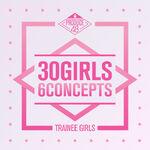 Produce 48 Album Cover