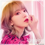 Sakura Vampire Album Cover