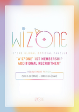 WIZONE 1st recruitment 1