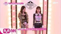 ENG sub PRODUCE48 1회 ′AKB48 그룹의 자존심!′ 유력 1위 후보ㅣHKT48미야와키 사쿠라, SKE48마츠이 쥬리나 180615 EP