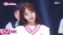 PRODUCE48 단독 직캠 일대일아이컨택ㅣ김채원 - ♬내꺼야 180629 EP