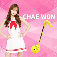 Chaewon SUPERSTAR Campaign