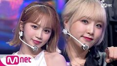 IZ*ONE - Secret Story of the Swan KPOP TV Show M COUNTDOWN 200702 EP