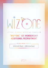 WIZONE 1st recruitment Japanese 1