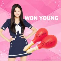 Wonyoung SUPERSTAR Campaign