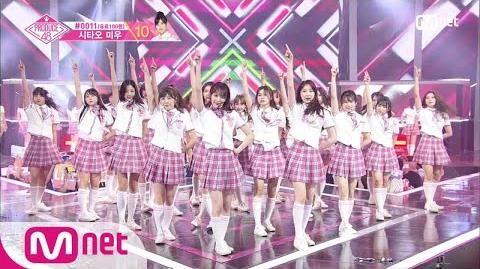 ENG sub PRODUCE48 단독 최종회 다시 만난 소녀들<내꺼야> FINAL ver. 180831 EP