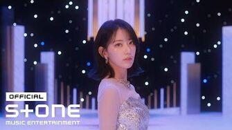 IZ*ONE (아이즈원) - 환상동화 (Secret Story of the Swan) MV Teaser 1