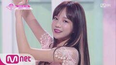 PRODUCE48 단독 직캠 일대일아이컨택ㅣ조유리 - ♬너에게 닿기를 @콘셉트 평가 180817 EP