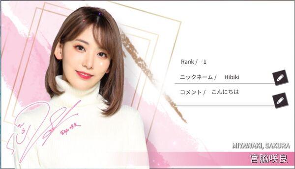 Tsukihibiki SSIZ Card
