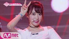 PRODUCE48 단독 직캠 일대일아이컨택ㅣ미야와키 사쿠라 - I.O.I ♬너무너무너무 2조 @그룹 배틀 180629 EP