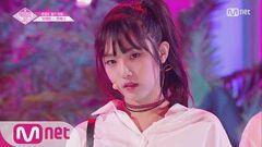 PRODUCE48 단독 직캠 일대일아이컨택ㅣ최예나 - ♬I AM @콘셉트 평가 180817 EP