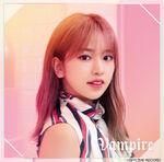 Yujin Vampire Album Cover