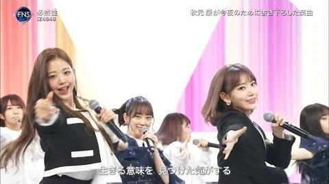 3D AUDIO 4K 자막 IZ*ONE(아이즈원) x AKB48 x 乃木坂46 x 欅坂46 - 必然性(필연성)