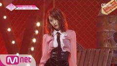 PRODUCE48 단독 직캠 일대일아이컨택ㅣ미야와키 사쿠라 - 블랙핑크 ♬뚜두뚜두 @보컬&랩 포지션 평가 180720 EP