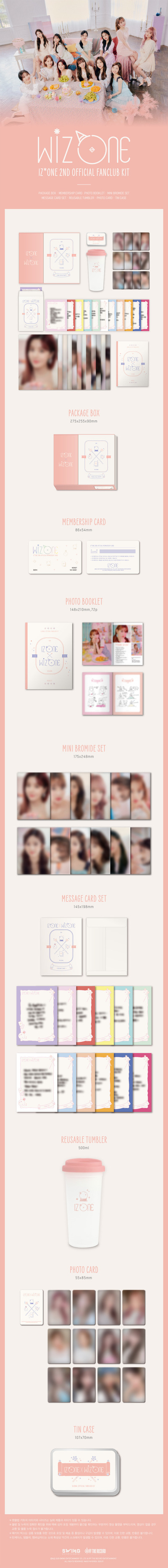 WIZ*ONE 2nd Gen Fankit