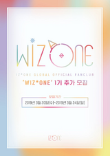 WIZONE 1st recruitment Korean 1