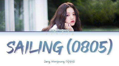 IZ*ONE WONYOUNG (원영) - Sailing 0805 (그 여름 0805) Cover (Color Coded Lyrics Han Rom Eng 가사)