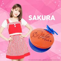 Sakura SUPERSTAR Campaign