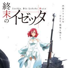 Anime Teaser Visual