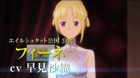 「終末のイゼッタ」PV第四弾