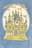 Изумрудный город. Иллюстрация Ш. Насырова