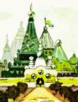 Изумрудный город
