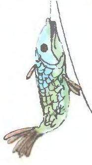 Рыба Крокс