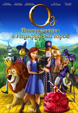 OZ-book