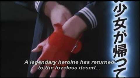 Sukeban Deka: The Movie
