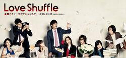 800px-Love-Shuffle-banner
