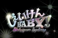 Shakenbaby
