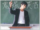 Great Teacher Onizuka (1998)