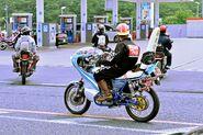 1280px-Chin-sou-dan 002