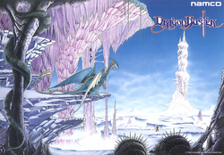 Dragon buster arcadeflyer