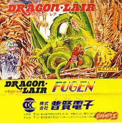 Dragonl-1