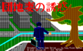 Thumbnail for version as of 00:38, November 29, 2014