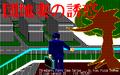 Thumbnail for version as of 00:51, November 29, 2014