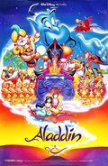 Aladdin 1992 poster