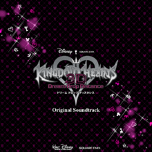Kingdom Hearts 3D Dream Drop Distance soundtrack cover