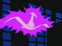 OrigamiSwan