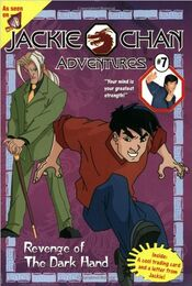 Jackie Chan Book 7