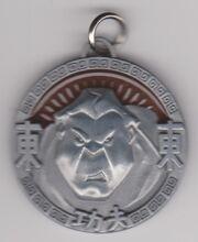 Tohru amulet