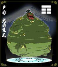 Mountain Demon Po Kong