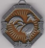 Rooster talisman free gift