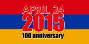 100YearsofArmenianGenocide