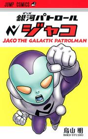 Jaco Vol 1