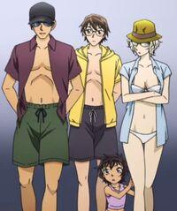 Akai family OP 45