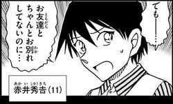 Shukichi 11yo