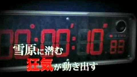 劇場版名探偵コナン2011 沈黙の15分 特報1