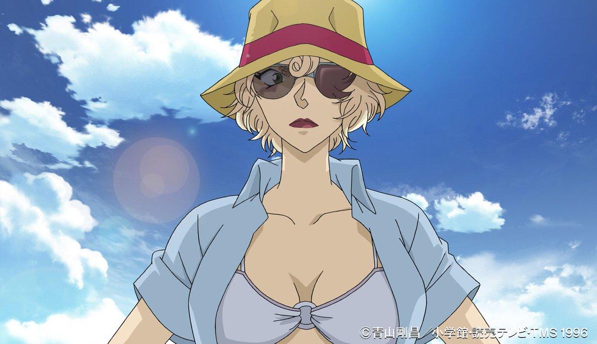 エロアニメ detective conan sera